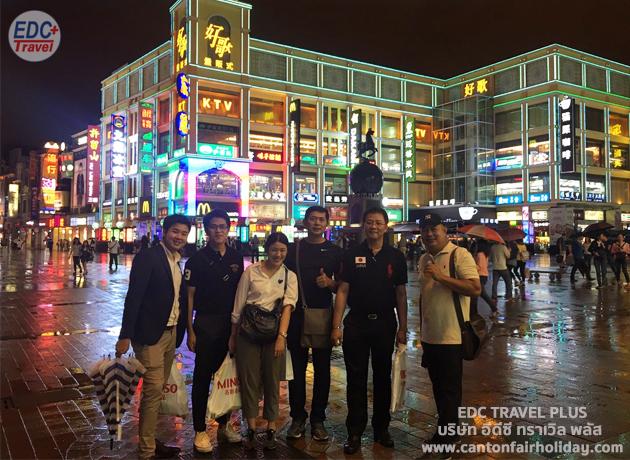 กวางเจาเทรดแฟร์ ครั้งที่ 120 วันที่ 16 - 19 ตุลาคม 2559  บินการบินไทย
